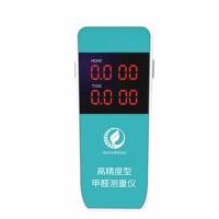 Детектор формальдегида и толуолав воздухе ShuanGsui (HCHO 0.000-1.999mg/m³; TVOC 0.000-9,999 mg/³)
