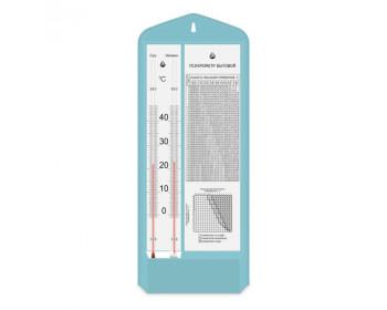 Психрометр бытовой ПБУ (влажность 40%-80%; температура 0-45 С) Украина АКГ 2.844.005