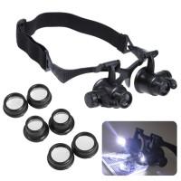 Лупа-очки бинокулярные  9892GJ (10x/15x/20x/25x) c LED подсветкой