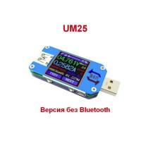 Многофункциональный USB-тестер RuiDeng UM25