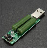 Нагрузочный резистор для USB тестера 1A 2A