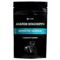 Експрес-тест на нітрати в продуктах харчування і воді YOCHEM (2 тести в упаковці)