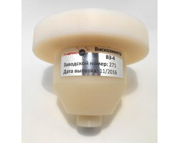 Вискозиметр ВЗ-4 (химстойкий)