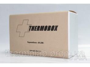 Термобокс ИК-2М для лекарств вакцины